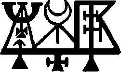 HISTORY OF THE ROSICRUCIANS_waite_Seite_329_Bild_0001